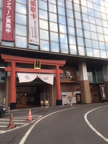 山梨県 納車 コンパクトカー 横浜・神奈川・東京・千葉