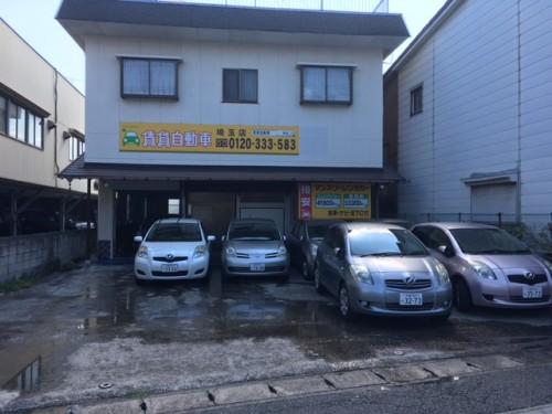 長期レンタカー埼玉