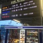 マンスリーレンタカー 横浜 新横浜
