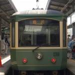マンスリーレンタカー横浜