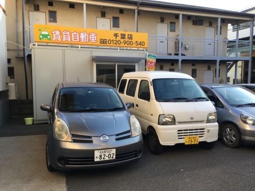 マンスリーレンタカー 千葉 (2)