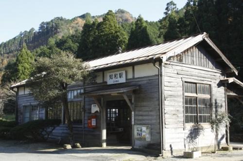 岡山県和知駅