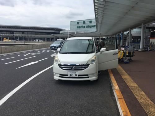 成田 レンタカー