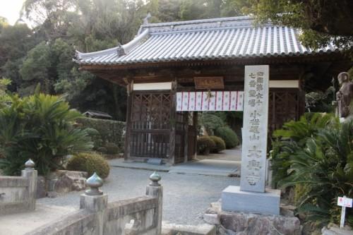 香川県 大興寺 入り口