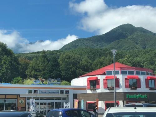 駒が岳 1909
