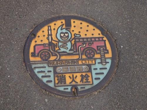 消火栓のマンホール(倉敷市)